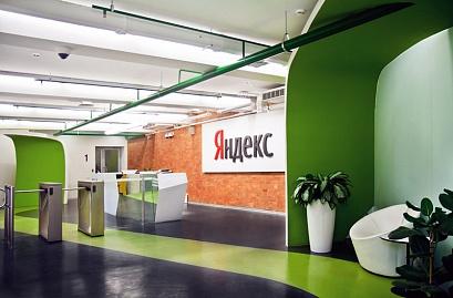 Яндекс учит работать с «Рекомендованными запросами» в Вебмастере