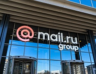 Mail.Ru Group запустит собственный видеосервис в 2020 году
