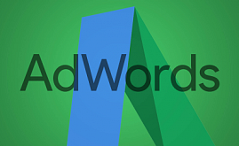Гайд по настройке рекламы в AdWords