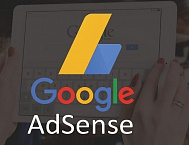 Google выпустил AdSense Management API версии 2.0