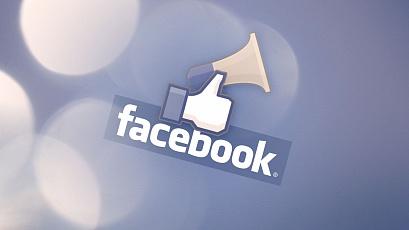 Получаем максимум конверсий с новыми рекламными форматами Facebook: Canvas и Leads Ads