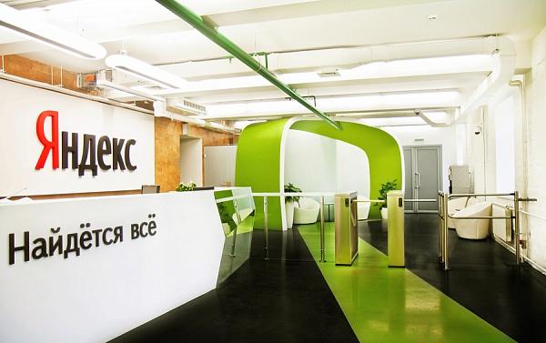 Яндекс стал использовать блочную структуру в десктопной выдаче