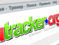 Яндекс и Google удалили Rutracker из выдачи
