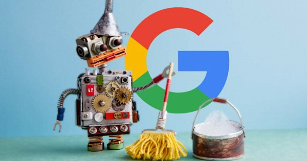 Google Search Console предупредил о сбое в обновлении отчета об эффективности