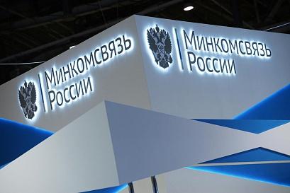 Минкомсвязи поддерживает Яндекс в судебном споре о блокировке Я.Видео