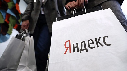 Яндекс купил сервис вопросов и ответов The Question