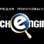 SearchEngines лежит