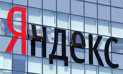 Яндекс.Деньги позволят оплачивать покупки через электронные письма