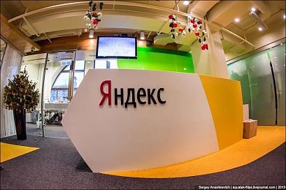Яндекс рассказал, как подготовить изображение для навыка