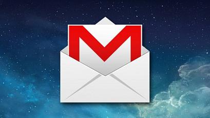 Что такое GSP, и как получить отдачу от рекламы в Gmail?