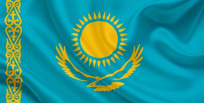 Интернет-маркетинг в Казахстане: обзор рынка