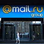 Mail.Ru Group запустила собственный конструктор сайтов