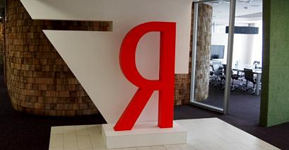 Яндекс 3 месяца не учитывал переходы из поисковых подсказок: как так получилось и что это значит