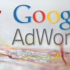 Google AdWords тестирует новый формат текстовых объявлений