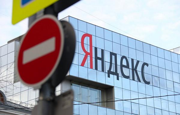 Яндекс не согласен с решением суда об удалении из поиска результатов по запросу «Умное голосование»