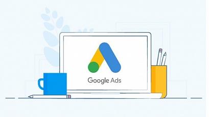 Google Ads напомнил об отключении ускоренного показа для поисковых и торговых кампаний