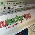 RuTracker сменит имидж