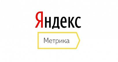 Яндекс.Метрика добавила новые функции в отчеты по контенту
