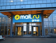 Выручка Mail.Ru Group выросла на 28% в I квартале 2018 года