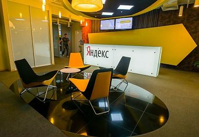 Яндекс добавил новые возможности для работы с карточками организаций