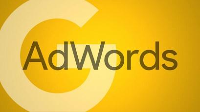 Google AdWords выкатил обновленный Планировщик ключевых слов