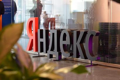 Яндекс ответил на вопросы о новой стратегии для РСЯ