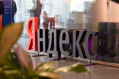 Яндекс приглашает на бесплатный вебинар, где расскажет о сервисе Yandex DataLens