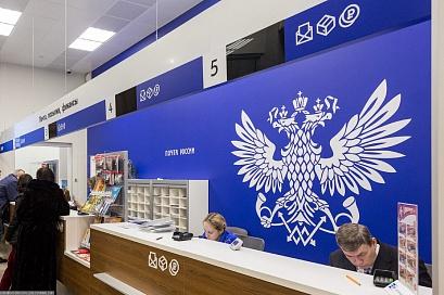 Оплату таможенных платежей за интернет-покупки через «Почту России» запустят 1 ноября