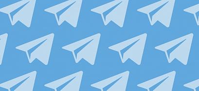 Telegram оспорил приказ ФСБ, грозящий блокировкой