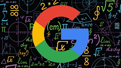 Search Console будет показывать, какой URL Google выбрал в качестве канонической версии