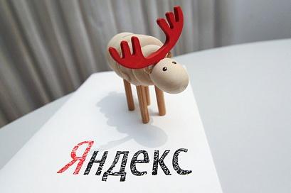 Яндекс отметит специальным значком сайты из реестра кредитных организаций