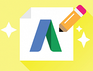 Энциклопедия интернет-маркетинга. AdWords Editor в помощь рекламе в Google