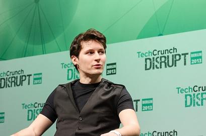 Павел Дуров рассказал о попытках ФБР принудить разработчика Telegram к сотрудничеству