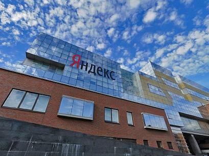 Яндекс.Аудитории: новые возможности для рекламодателей