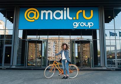 Выручка Mail.Ru Group за третий квартал выросла на 32% по сравнению с прошлым годом