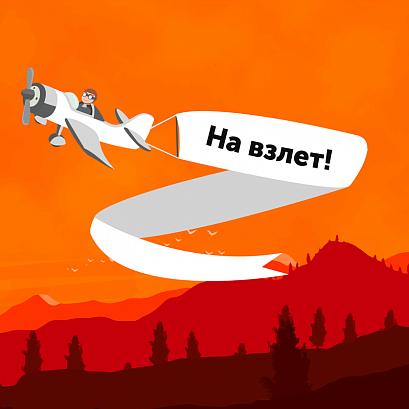 Тест по контексту: пройди и получи подарок от «Автопилота» Rookee
