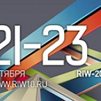 Новости Russian Internet Week (RIW)-2010