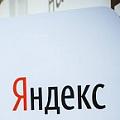 Фото: seonews.ru