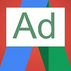 Google AdWords позволил превышать дневной бюджет в 2 раза