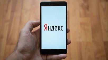 Яндекс презентовал Яндекс.Телефон
