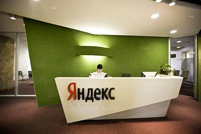 Яндекс опубликовал первый урок Школы Алисы