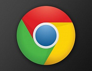 Google Chrome сменит дизайн