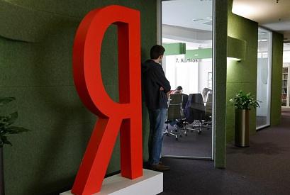 Яндекс последует примеру Mail.Ru Group и отдаст контроль топ-менеджменту