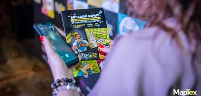 Революция digital: что интересного было на конференции про маркетинговые технологии в Москве?