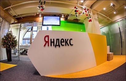 Яндекс открыл доступ к своим технологиям компьютерного зрения сторонним разработчикам
