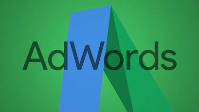Google не будет запрещать экспорт данных AdWords через API сервиса