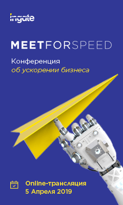 MEET FOR SPEED