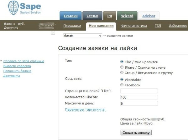 Скриншот с SearchEngines.ru