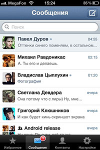вконтакте iphone